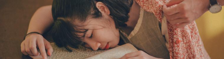 consigli-studio-notte-prima-degli-esami